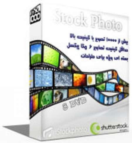 مجموعه تصاویر پیکچر کالکشنPicture Colletion (16 DVD)