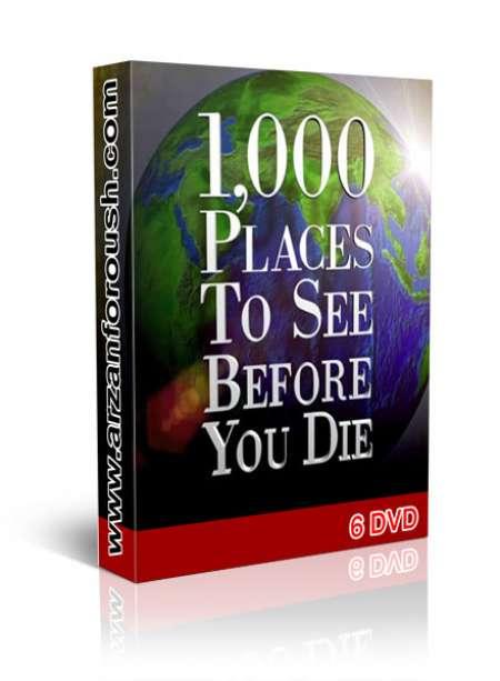 توضيحات مستند هزار جایی که قبل از مرگ باید ببینید (6 DVD)