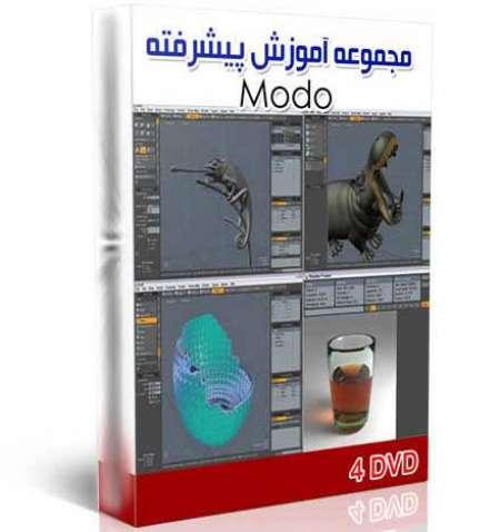 نرم افزار مدل سازی و انیمیشن سازی سه بعدی Modo (4 DVD)