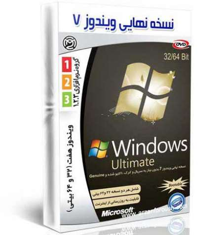 ویندوز 7 سون (1 DVD)