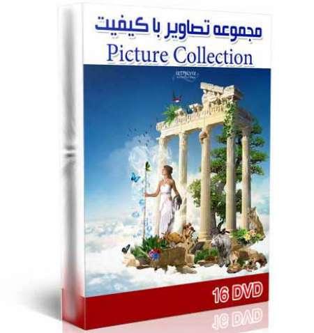 مجموعه تصاویر با سایز بزرگ Picture Colletion  (16 DVD)