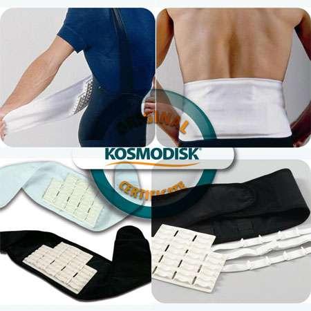 کمربند ضد درد کوزمودیسک ورزشی Kosmodisk Active sports درجه 1