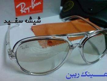خرید پستی عینک رای بن کت شیشه شفاف فریم کریستالی | عینک rayban cat شیشه شفاف فری