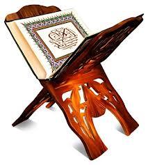 قرآن سه بعدی   3D Quran قابل نصب در کامپیوتر