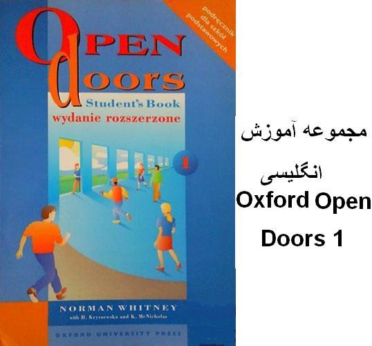 مجموعه آموزش انگلیسی Oxford Open Doors 1
