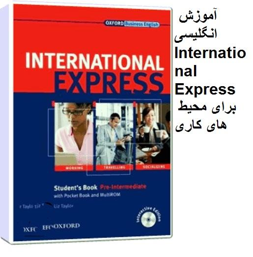 مجموعه آموزش انگلیسی International Express برای محیط های کاری