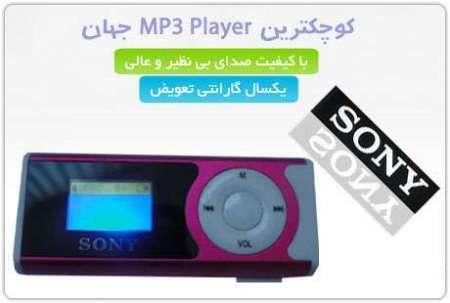 دار و رادیو LCDام پی تری پلیر MP3%20PLAYER%20SONY%20%282%29