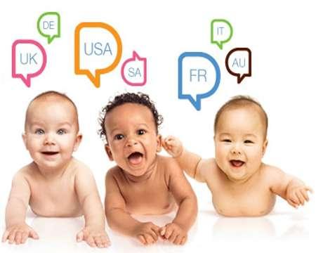 آموزش زبان گریه نوزاد کودک فارسی