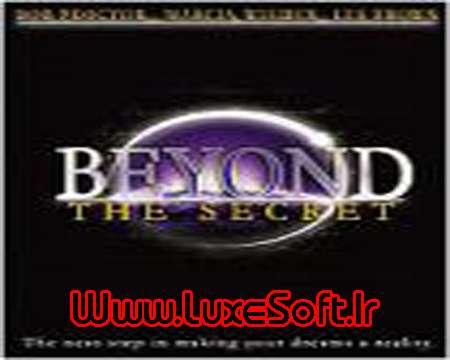 مستند اجتماعی راز 3 ( فراسوی راز)
