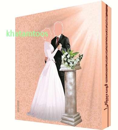 فون دیجیتال عروس و داماد 1