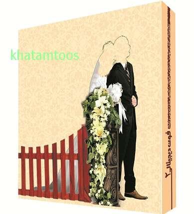 فون دیجیتال عروس و داماد 2