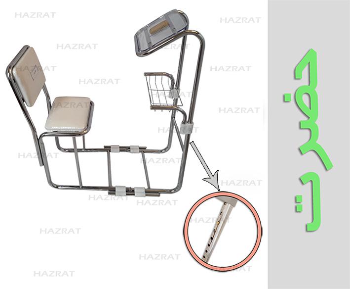 صندلی نمازارگونومیک پشت چرمی تنظیمی دکمه دار