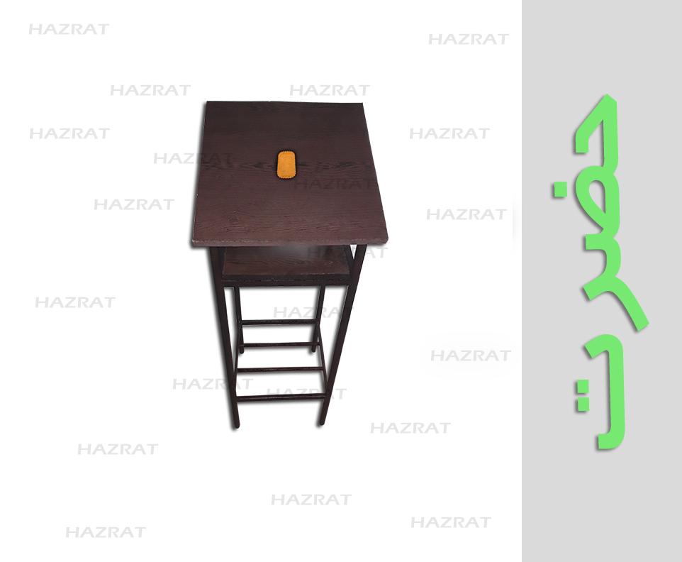 میز نماز فلزی حضرت