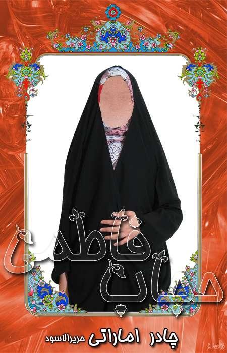http://d20.ir/14/Images/25/Large/emaratiha.jpg