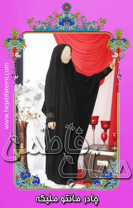 http://d20.ir/14/Images/25/Large/malikeh1.jpg