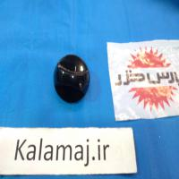 دکمه تایمر (مشکی)شیاردار توستر پارس خزرVESTA,KR-19-18-C,B