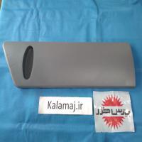 صفحه کناری (کاور راست)بخاری برقی پارس خزر CH-ALL