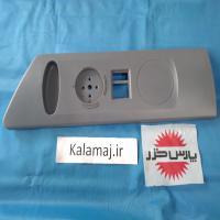 صفحه کناری کلیدها(کاور چپ) بخاری برقی پارس خزر CH-2500