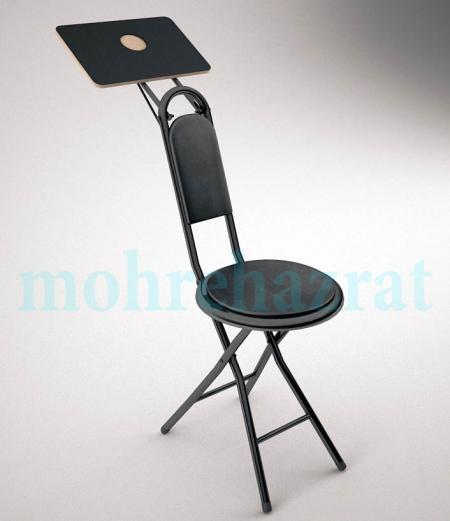 صندلی نماز تاشو